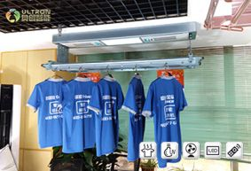 model E-Q7 electric clothes airer with clothes hanged on