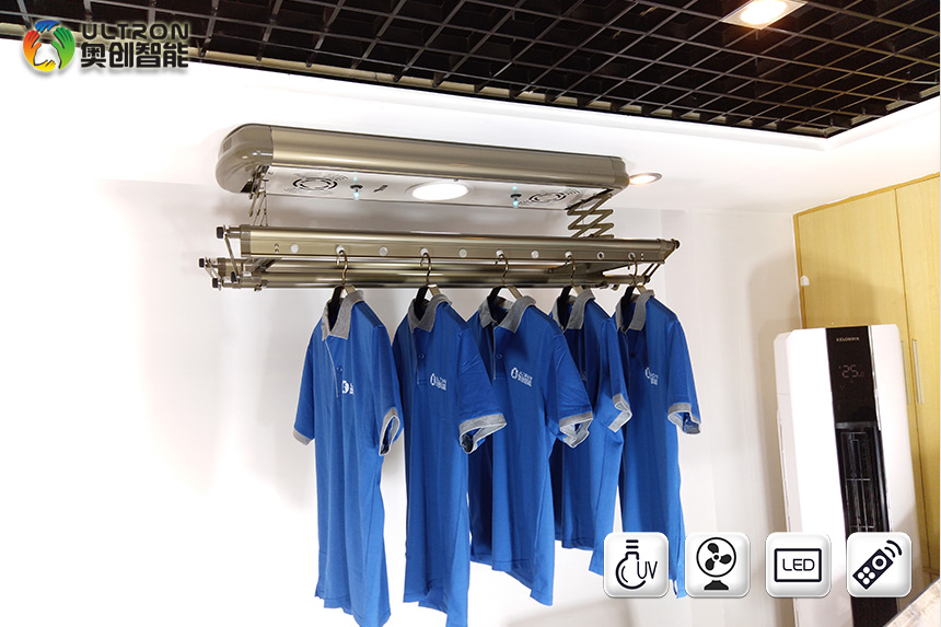 smart home foldable clothes drying rack