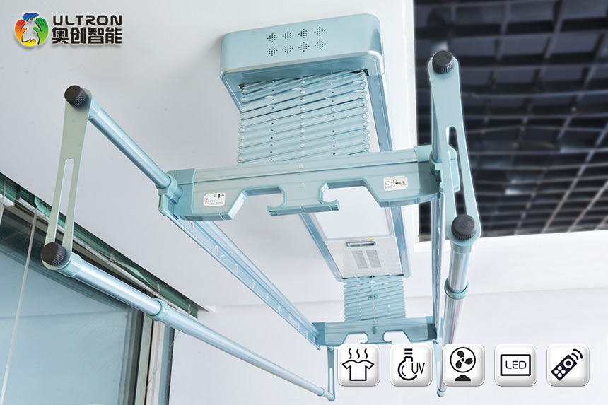 remote control clothes hanging rack