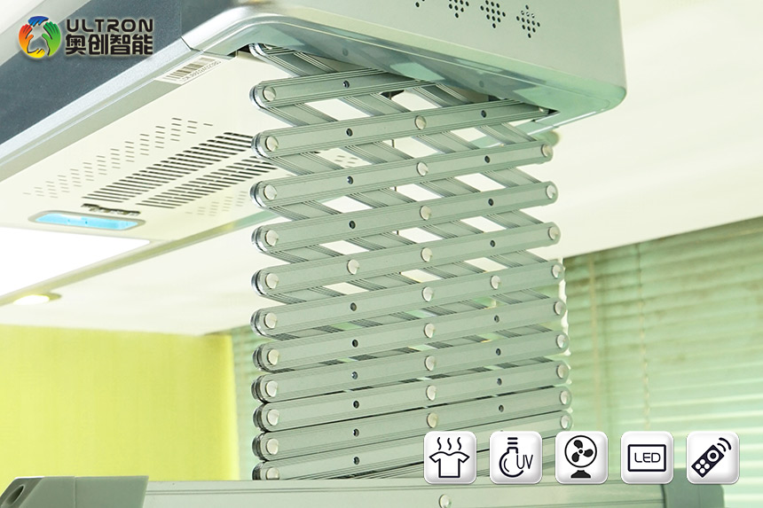 double X shape clectric garment drying rack
